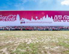 Coca Cola Cambodia
