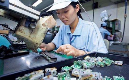 Vietnam Electronics